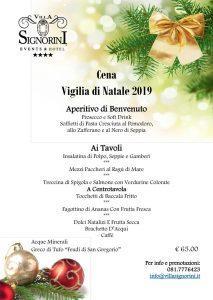 foto_hotel_villa_signorini_a_ercolano_offerta_e_evento_cena_vigilia_di_natale_in_villa_signorini