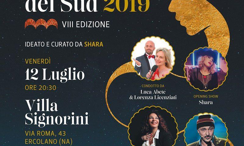 foto_hotel_villa_signorini_a_ercolano_news_premio_eccellenze_del_sud_2019_villa_signorini